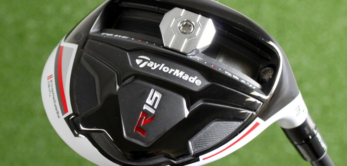 R15 Driver: An Extensive Review [Updated for 2018 & Easy ...