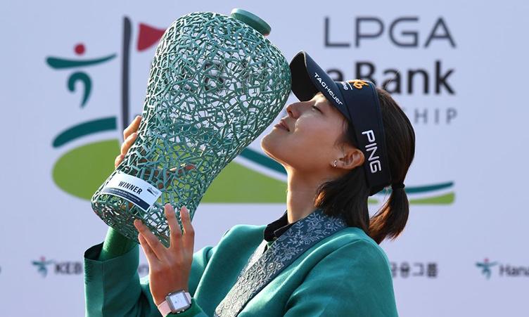 In Gee Chun - KEB Champion
