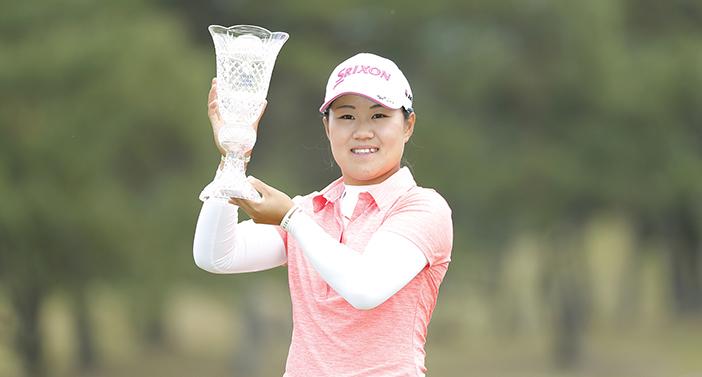 Nasa Hataoka wins Toto Japan Classic