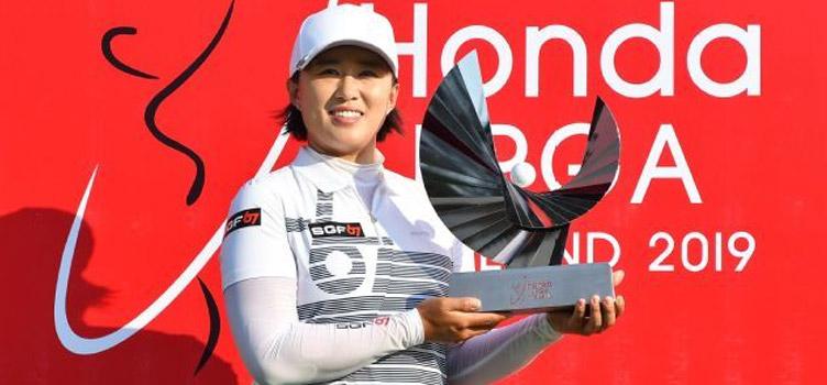 Amy Yang Honda LPGA Thailand Champion
