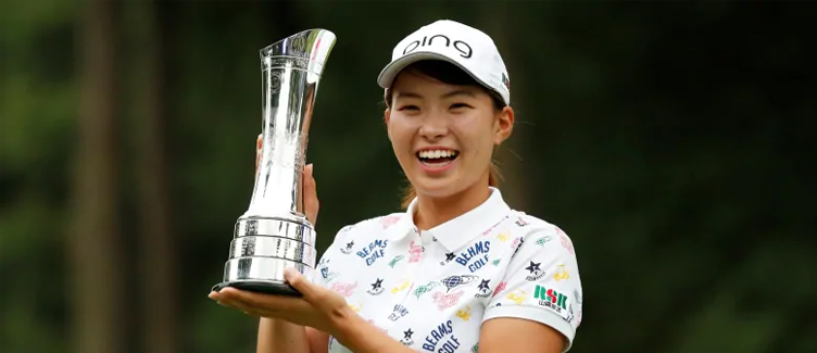 Hinako Shibuno Women's British Open Champion