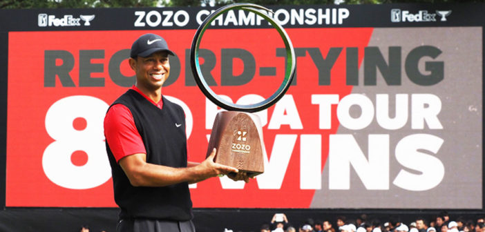 WITB: Tiger Woods wins record tying 82nd victory at Zozo Championship in Chiba, Japan